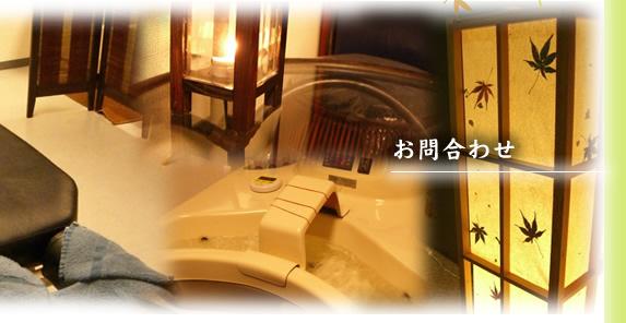 朝霞市 整体 マッサージ ゲルマニウム温浴 骨盤矯正
